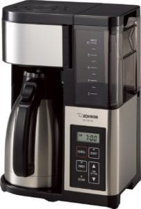 7 Best Thermal Coffee Maker Brands for Coffee Addict